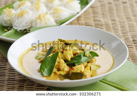 crab curry and rice vermicelli -  crab curry mixed herb