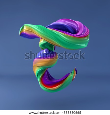 3d abstract wavy dabs of  paint alphabet on blue background. Uppercase letter E - stock photo