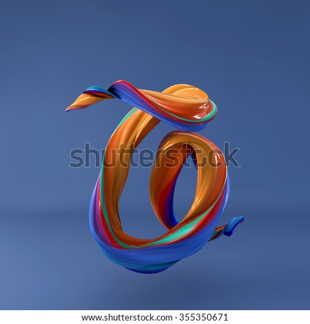 3d abstract wavy dabs of  paint alphabet on blue background. Uppercase letter O - stock photo