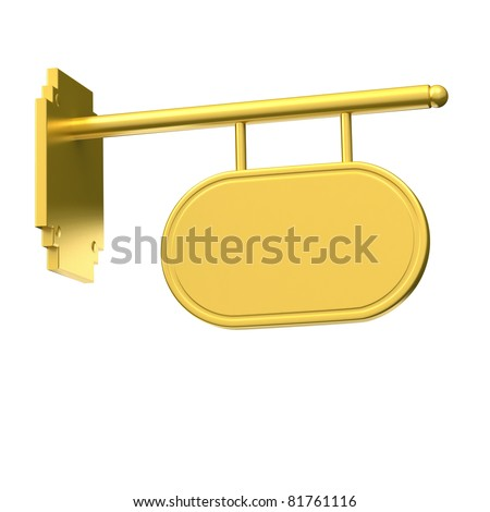 3d advertisement board sign - stock photo
