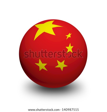 3D Ball with Flag of China - stock photo
