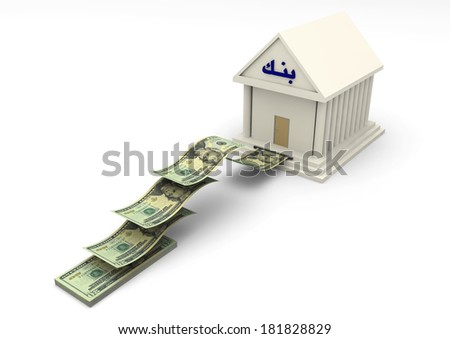3D Bank building with bank word written in arabic and American money withdrawn from it isolated on white background - stock photo