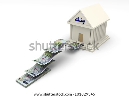 3D Bank building with bank word written in arabic and Emirati money withdrawn from it isolated on white background - stock photo