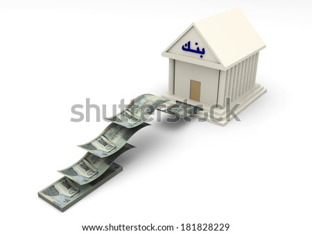 3D Bank building with bank word written in arabic and Jordanian money withdrawn from it isolated on white background - stock photo
