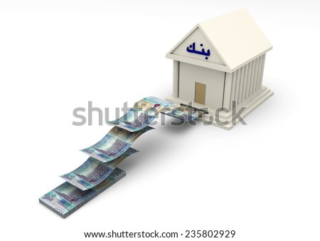 3D Bank building with bank word written in arabic and new Kuwaiti money withdrawn from it isolated on white background  - stock photo