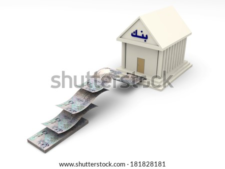3D Bank building with bank word written in arabic and Qatari money withdrawn from it isolated on white background - stock photo