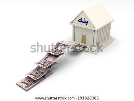 3D Bank building with bank word written in arabic and Saudi money withdrawn from it isolated on white background - stock photo