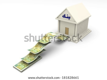 3D Bank building with bank word written in arabic and Syrian money withdrawn from it isolated on white background - stock photo