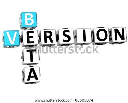 3D Beta Version Crossword on white background - stock photo