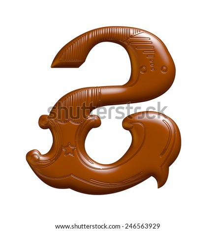 3D Chocolate Decorative number 2 on isolated white background.