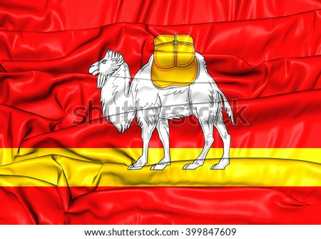 3D Flag of Chelyabinsk Oblast, Russia. Close Up.    - stock photo
