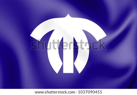 3D Flag of Ichihara, Japan. 3D Illustration.
