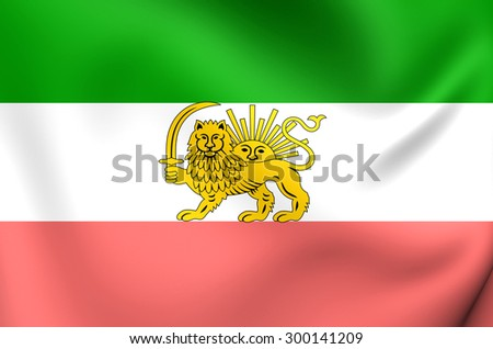 3D Flag of Iran (1910-1925). Old Lion and Sun Flag. Close Up.   - stock photo