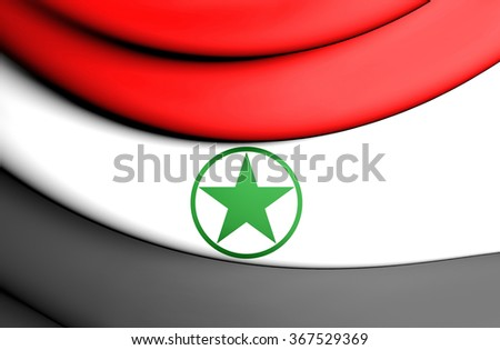 3D Flag of the Arabistan. Close Up.   - stock photo