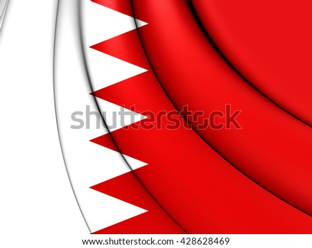 3D Flag of the Bahrain. Close Up.   - stock photo