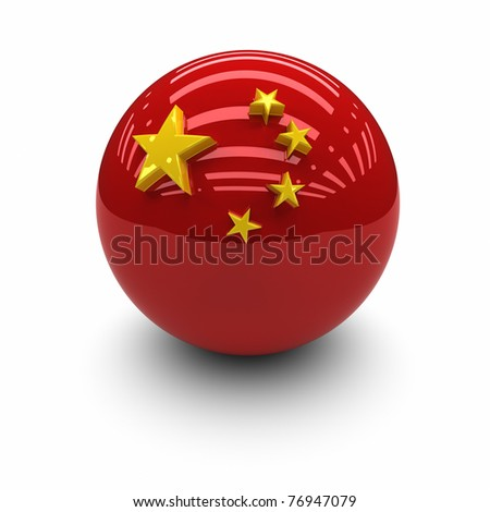 3D  - Flag of The China - stock photo