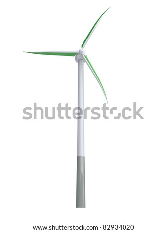 3d green windmill on the white background