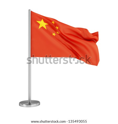 3d illustration. Flag of People's Republic of China isolated on white. - stock photo