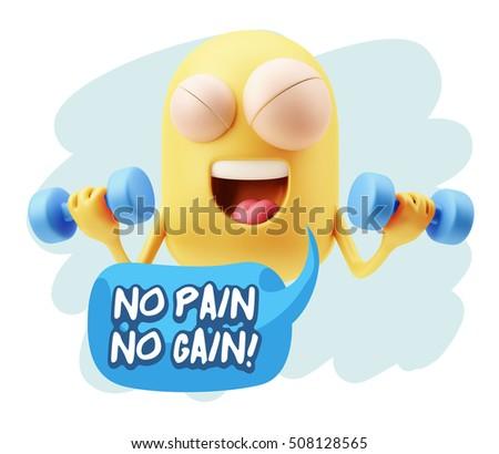 No pain no gains proverb