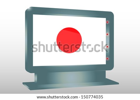3D Illustration of a Glass Holder isolated with the flag of Japan - stock photo