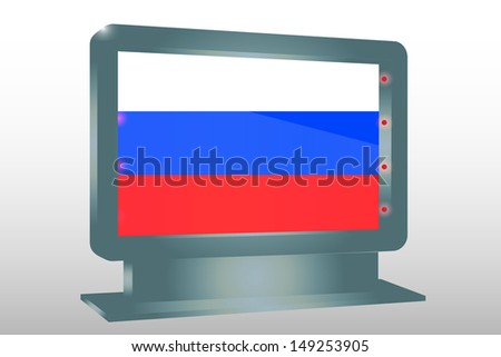 3D Illustration of a Glass Holder isolated with the flag of Russia - stock photo