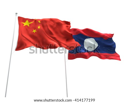 3D illustration of China & Laos Flags are waving on the isolated white background