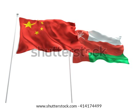 3D illustration of China & Oman Flags are waving on the isolated white background