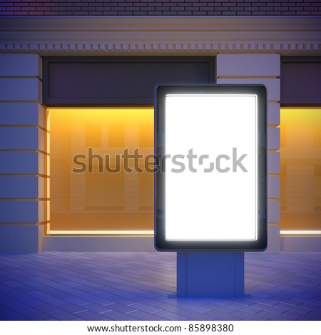 3D illustration of citylight in the downtown. Night view. - stock photo