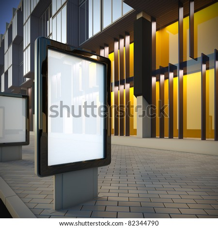 3D illustration of citylight in the downtown. Street view. - stock photo