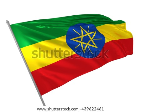 3d illustration of Ethiopia flag waving in the wind - stock photo