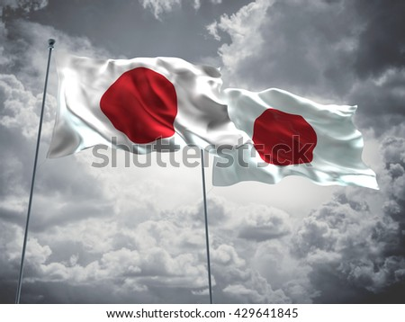 3D illustration of Japan Flags are waving in the sky with dark clouds  - stock photo