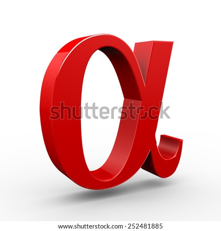 3d illustration of red alpha symbol sign on white background - stock photo