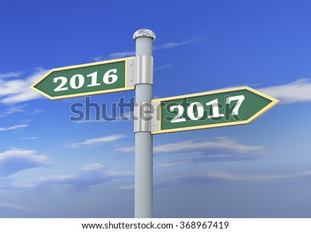 3d illustration of roadsign of 2016 and 2017. - stock photo
