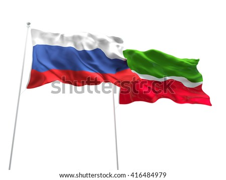 3D illustration of Russia & Tatarstan Flags are waving on the isolated white background - stock photo