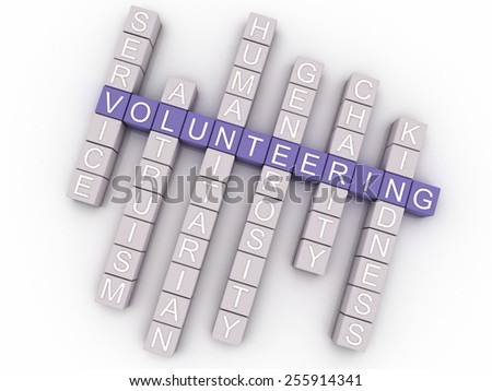 3d image Volunteering  issues concept word cloud background