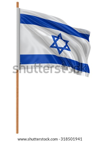 3D Israeli flag with fabric surface texture. White background. - stock photo
