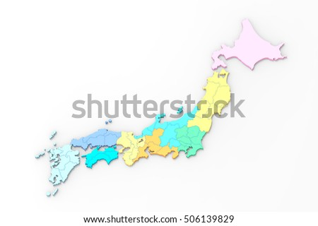Japan Map Kyushu Stock Illustration Shutterstock - Japan map 3d
