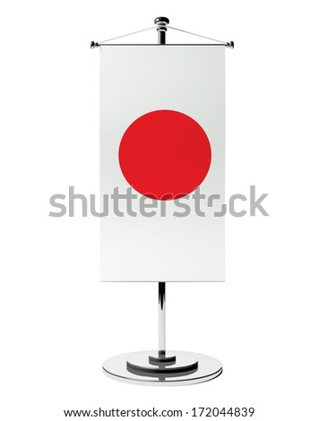 3d Japanese table flag isolated on white - stock photo