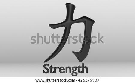3 D Kanji Strength Stock Illustration 426375937 Shutterstock