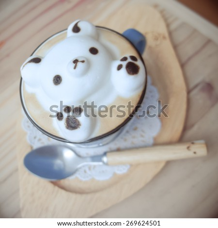 3D Latte Art, Cartoon, Teddy Bear [Vignette Effect] - stock photo