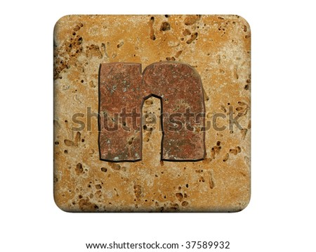 3d Letter a in stone, on a white isolated background. lower case