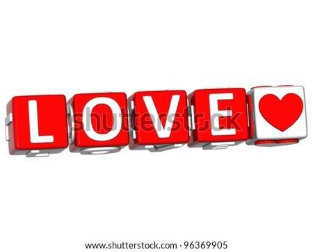 3D Love Button cube text over white background - stock photo