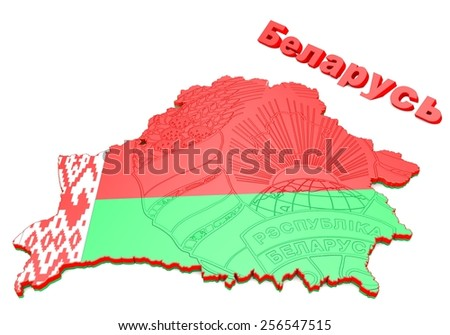 3D Map illustration of Belarus with coat of arms - stock photo