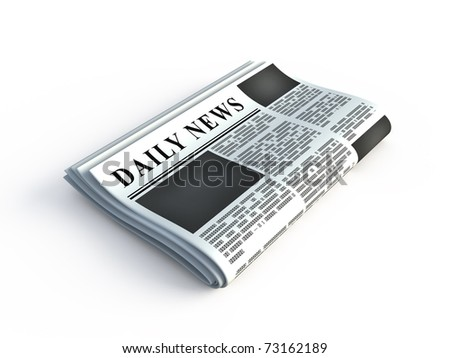 3d newspaper icon - stock photo