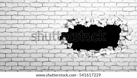 3d render. Creative abstract concept: destruction of a white wall