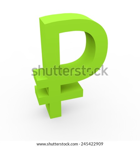 3d render green russian ruble sign on a white background.