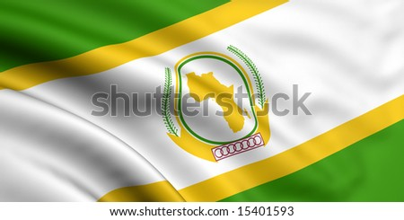 3d rendered and waving flag of african union - stock photo