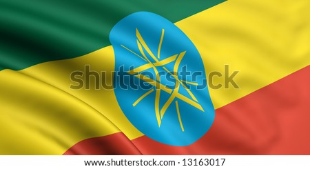 3d rendered and waving flag of ethiopia - stock photo