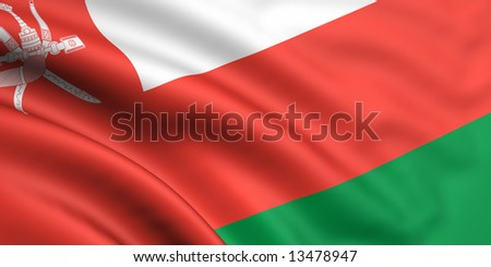 3d rendered and waving flag of oman - stock photo