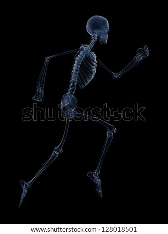 3d rendered illustration of a male runner